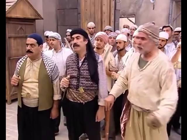باب الحارة الجزء الثاني الحلقة 24   ArabScene Org