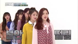 Weekly Idol Oh My Girl (????) dance Coloring Book faster (x2, x4)