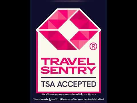 TSA lock คืออะไร