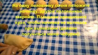 Рецепт сочников с творогом.Простые рецепты на скорую руку/ Sochnikov recipe with cottage cheese .