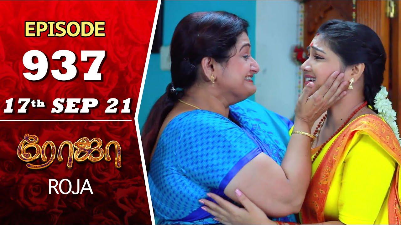 Download ROJA Serial   Episode 937   17th Sep 2021   Priyanka   Sibbu Suryan   Saregama TV Shows Tamil