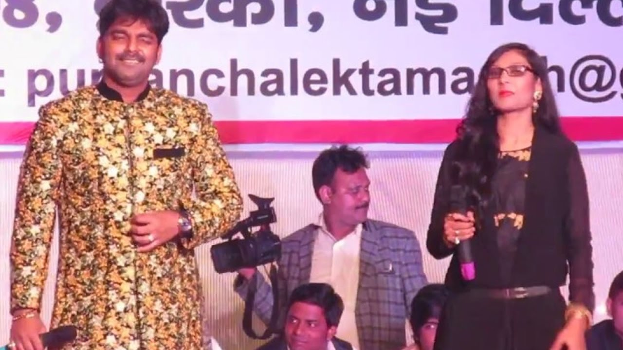 PAWAN SINGH & PRIYANKA SINGH STAG PROGRAM 2017 IN DELHI 9th Bhojpuri Mahotsaw  2017
