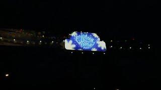 АНАПА Театральная Площадь  3 января 2020  Новый Год 2020