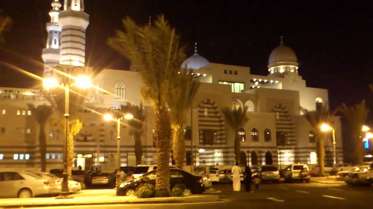 جامع الراجحي بمكة المكرمة - YouTube