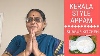Kerala style Spongy Appam without Yeast (பஞ்சு போல மிருதுவான ஆப்பம் செய்வது எப்படி ?)