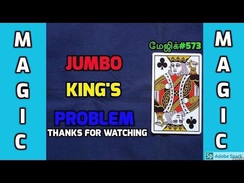 MAGIC TRICKS VIDEOS IN TAMIL #573 I JUMBO KING'S PROBLEM @Magic Vijay
