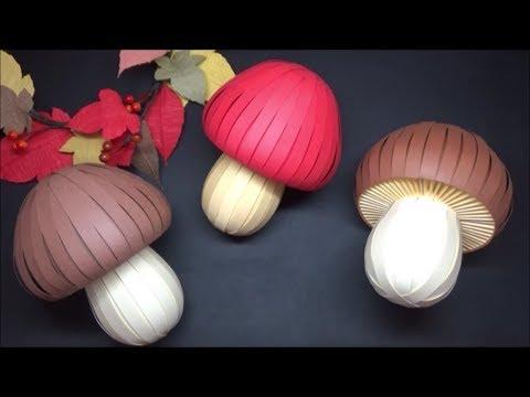 (画用紙)秋の飾り 可愛い!キノコの作り方【DIY】(Drawing paper)cute! How to make mushrooms