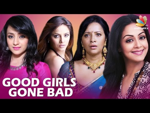 Tamil Actresses with Another Side | Jyothika, Trisha, Reema Sen, Neetu Chandra