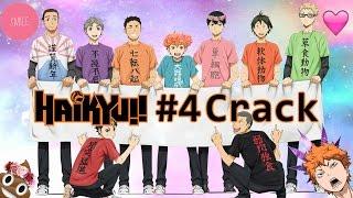 Волейбол - Приколы! Часть 4! Haikyuu - Crack! #4 (Рашен Кряк)