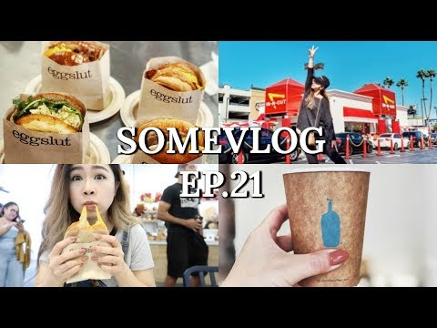 SomeVlog Ep.21 | LA (上) In N Out、牽絲雞蛋漢堡、複雜的心情