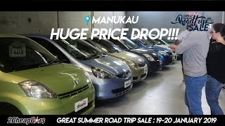 2 Cheap Cars Manukau Great Summer Road Trip Sale is on this weekend!