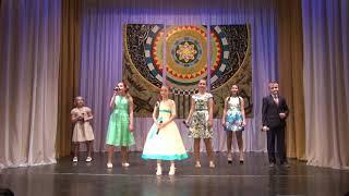 89  Народная вокально хореографическая студия День за днем   Сонет