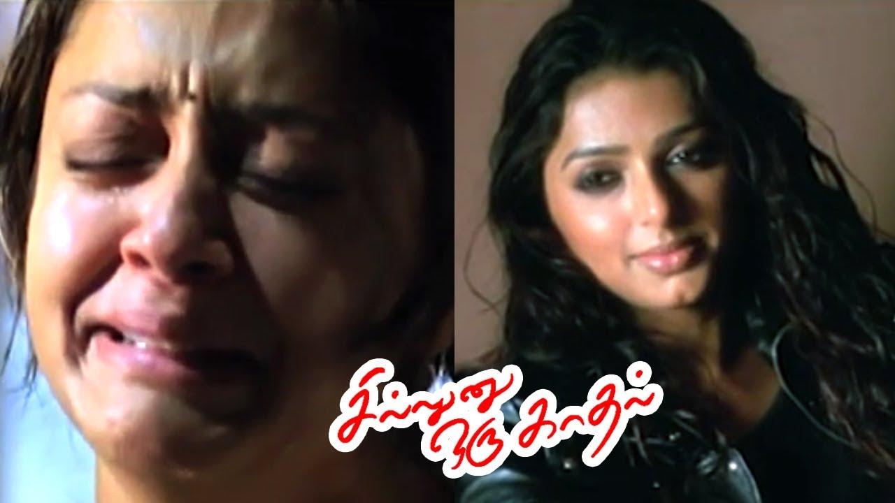 Download நான் உன்ன லவ் பண்றேன் கௌதம்!   Sillunu Oru Kadhal Scenes   Suriya   Jyothika   Bhumika Chawla  