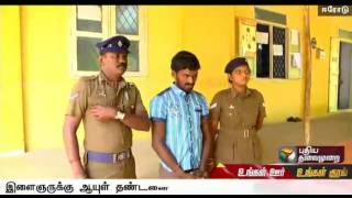 Youth awarded life sentence in child sexual abuse case at Erode
