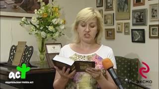 Смотреть видео 25 Инна Кабанова