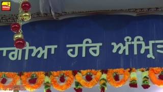 PEHOWA (Haryana) ! BARSI of SANT BABA ISHER SINGH JI RARA SAHIB WALE -2016 ! Part 12th ! Full HD !