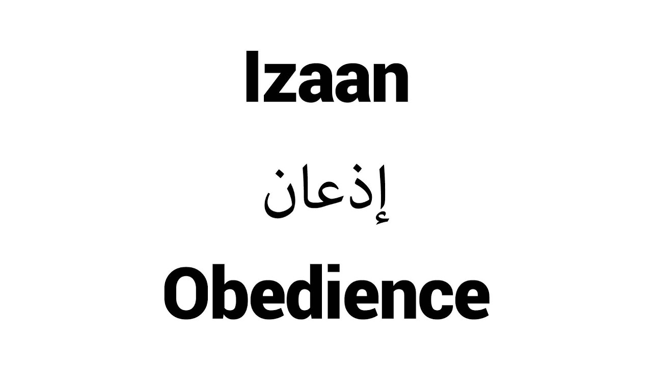 Izaan - Islamic Name Meaning - Baby Names for Muslims