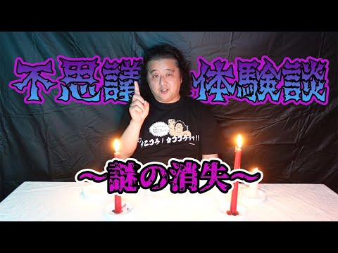 長州小力YouTube投稿サムネイル画像