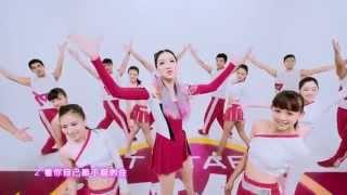 [台灣之星 x 曲家瑞2.0] 跨界MV– 青春加油曲 挺你到底! thumbnail