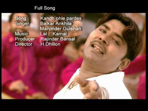 balkar ankhila truck  H.Dhillon(Taj Films) 988880992