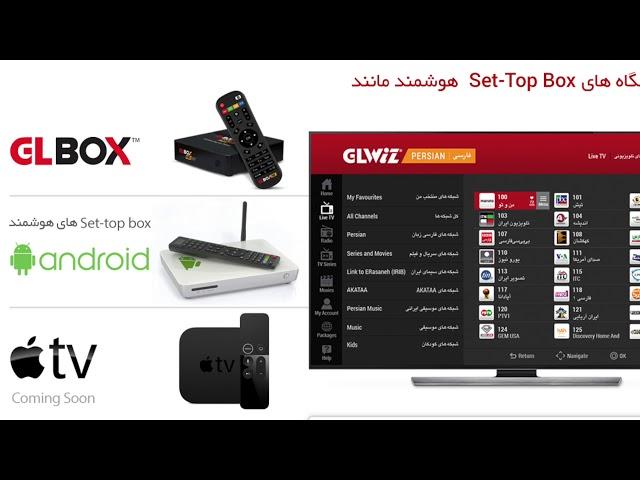 Iranproud Tv Box