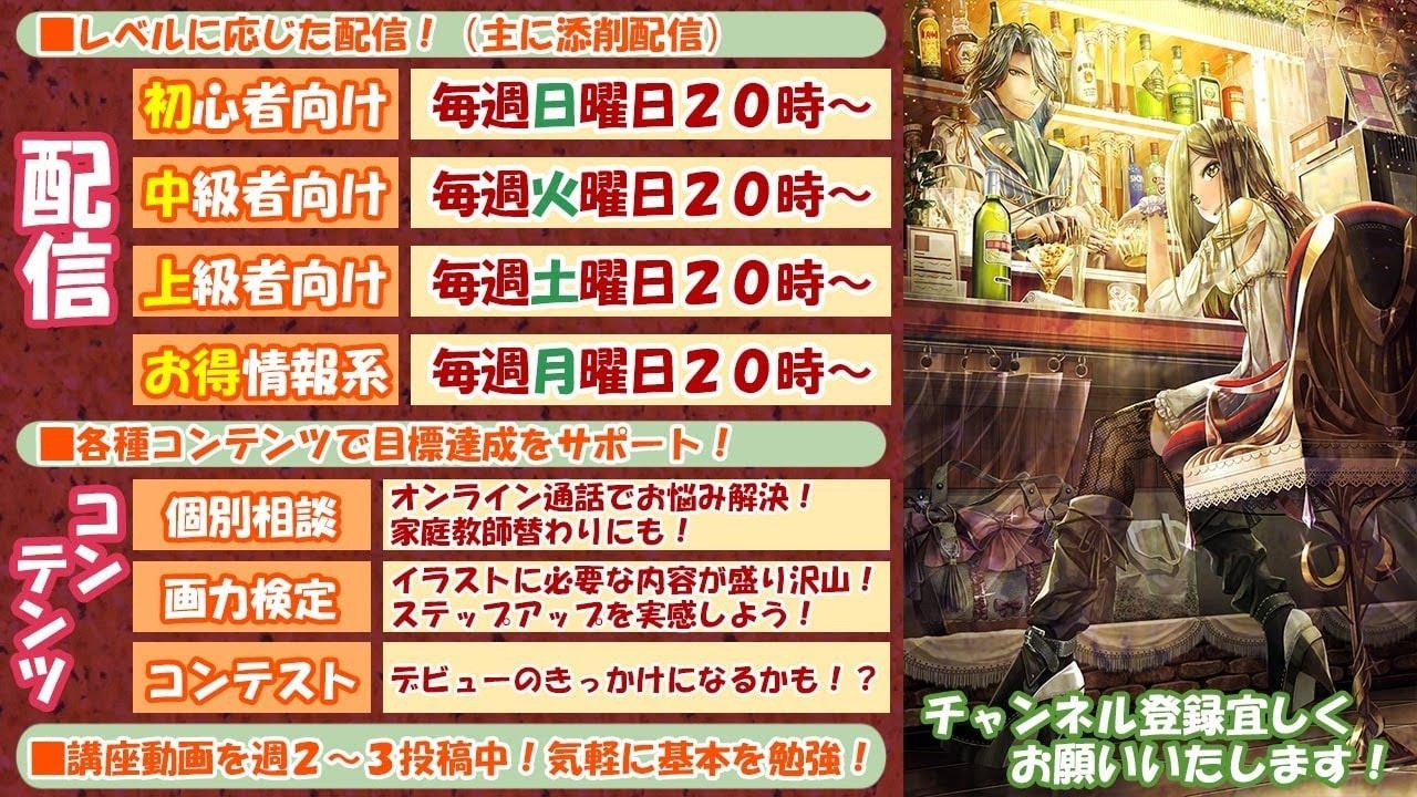 【第70回】添削コーナー!