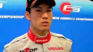 2009 第8戦 F3-N class 藤 公哉 選手インタビュー