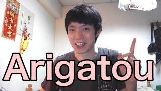 你們認識多少日文單字?and連日本人也認識的台語單字!~志甫一成