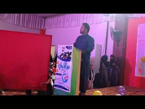 Meer Farooq Azam saying presious words for Noor ul Iman school