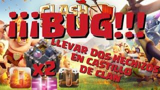¡¡¡BUG CLASH OF CLANS!!! - DONAR 2 HECHIZOS OSCUROS A CASTILLO DE CLAN