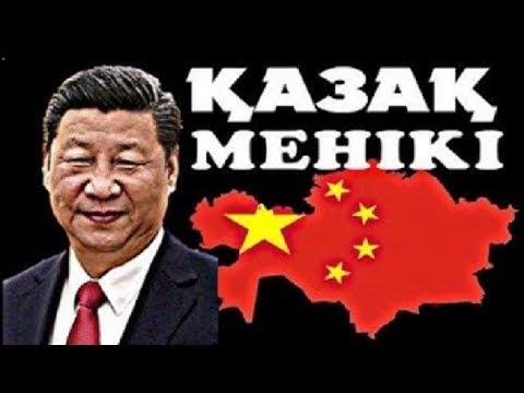 Китай  покупает  Народный банк Казахстана  для быстрой экспансии