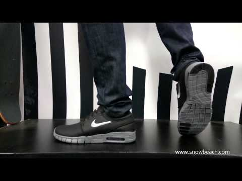 Nike Stefan Janoski New York Store
