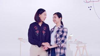 滙豐卓越理財:子女環球發展支援 (Mimi 陳慧嫻)   HSBC Premier: Global support for your children (Mimi Chan)