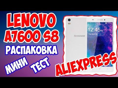 Lenovo A7600 S8 LTE распаковка и мини обзор очередного смартфона с Алиэкспресс