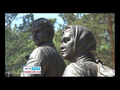 Памятник первостроителям Ангарска устанавливают на постамент, «Вести-Иркутск»