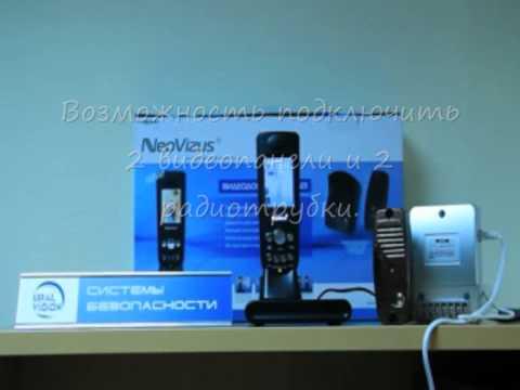 Нужны домофоны беспроводные?. У нас беспроводные домофонные системы в наличии по доступным ценам. Купить или заказать в москве с доставкой по россии.