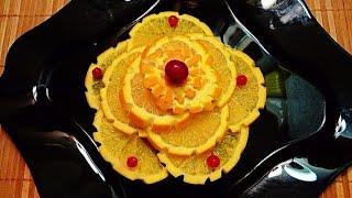 Как красиво нарезать лимон! Быстро и легко! Как красиво оформить стол