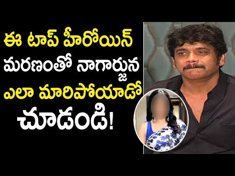 Nagarjuna Emotional Words On Top Actress | Celebrities About Sridevi Demises | Tollywood Nagar
