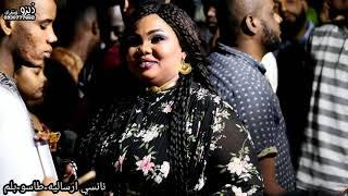 نانسي الارسالية _ طاسو _ بلم _ حمودي 10   جديد اغاني الحفلات السودانية 2021