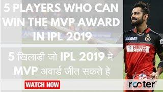 #IPL 2019 MVP: 5 players who can win the IPL 2019 MVP Award