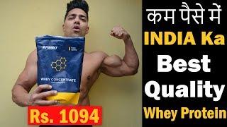 NUTRABAY Whey Protein Review by Rohit Khatri Fitness | Nutrabay hindi