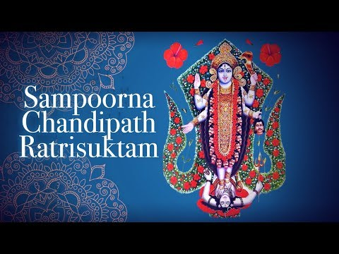 NAVRATRI SPECIAL   Sampoorna Chandipath Ratrisuktam  Swagatalakshmi Dasgupta   Times Music Spiritual