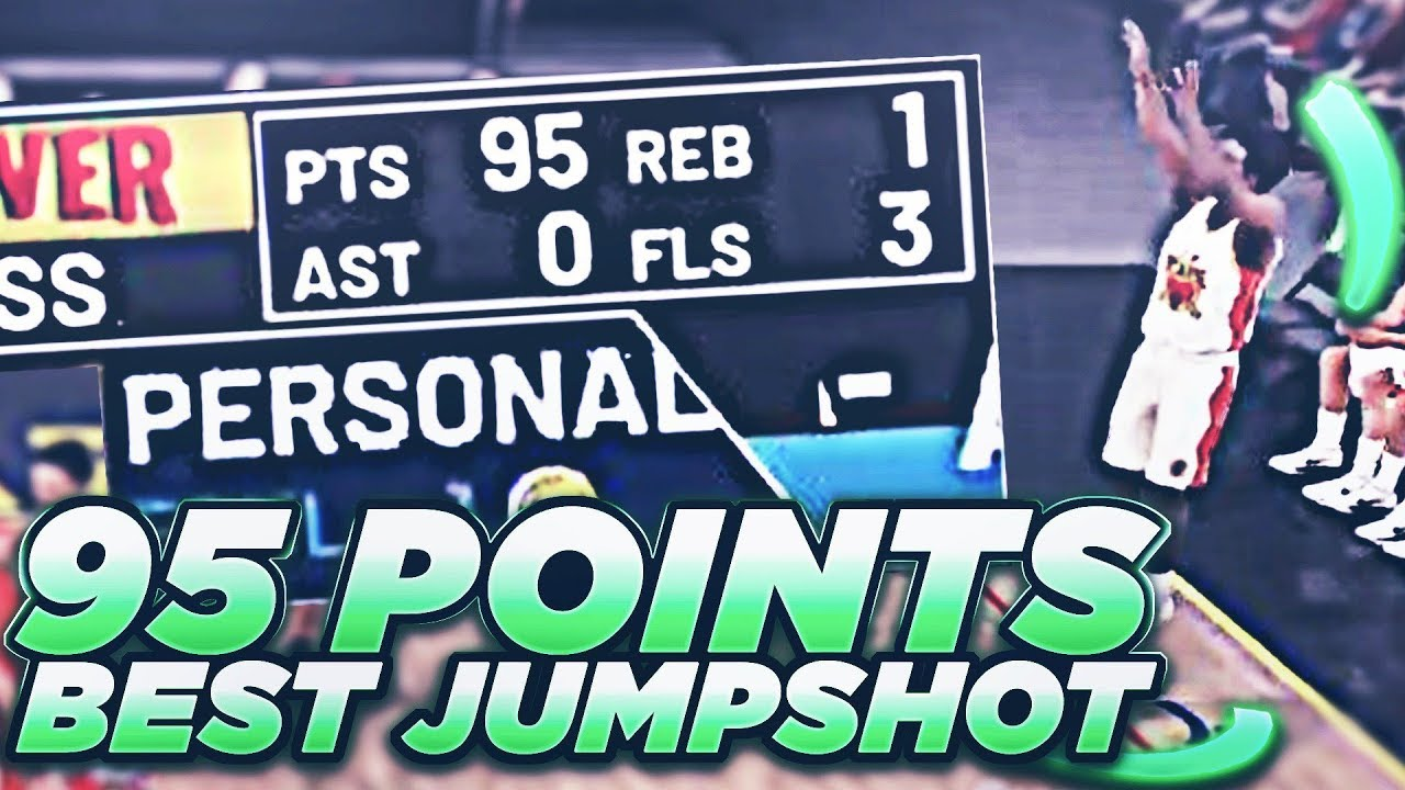 NBA 2K19 95 POINT WORLD RECORD! BEST JUMPSHOT! HOW TO