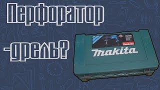 Перфоратор Makita HR 2470FT