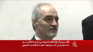 المعارضة ترفض دعوة الأسد للمشاركة بحكومة وحدة
