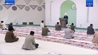 Проповедь Хазрата Мирзы Масрура Ахмада (24-07-2020)