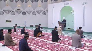 خطبة الجمعة التي ألقاها سيدنا الخليفة الخامس - نصره الله تعالى - في28/08/2020م