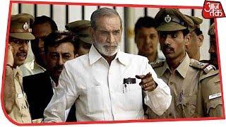 1984 Anti-Sikh Riots: Congress Leader Sajjan Kumar Convicted, Gets Life In Prison