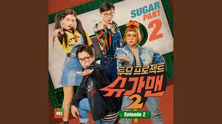 You (From Sugar Man 2, Pt. 2)