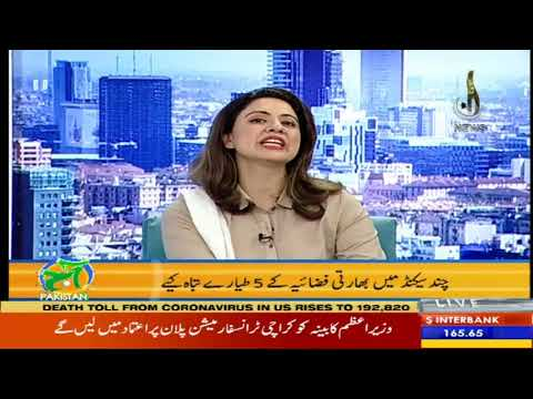 Aaj Pakistan With Sidra Iqbal | 7 September 2020 | Aaj News | AJ1F